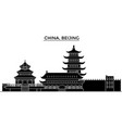 china beijing architecture urban skyline with vector image vector image