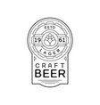 craft beer vintage label design lager emblem estd vector image vector image