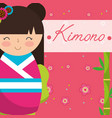 kokeshi japanese national doll in a pink kimono vector image