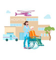 medicine in hospital clinic for disabled patients vector image