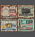 car radiator and auto seat tow rope and mats vector image vector image