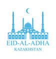 eid al adha kazakhstan vector image vector image