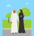 arabic people couple man and woman muslims vector image