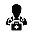 doctor icon male person profile avatar symbol vector image