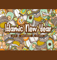 happy islamic new year seamless pattern vector image vector image