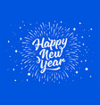 happy new year lettering text for new year vector image vector image
