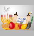jewish holiday hanukkah background vector image