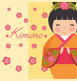 kokeshi japanese national doll in a fashionable vector image