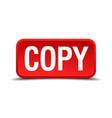 copy vector image vector image