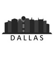 dallas skyline vector image vector image