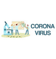 medical labaratory covid-19 virus research vector image