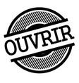 open black stamp vector image vector image
