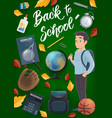 school student book backpack education supplies vector image vector image