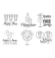 set of hand drawn emblems for cocktail bar vector image vector image