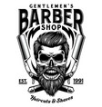 vintage bearded barber skull with crossed razors vector image vector image