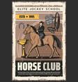 elite jockey sport school horse rider poster vector image vector image