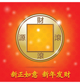 Happy Chinese New Year with antique gold coin vector image vector image