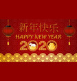 happy new year background design for 2020 vector image vector image