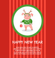 happy new year postcard pig on red striped poster vector image vector image