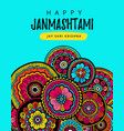 postercard for festival happy krishna janmashtami vector image vector image