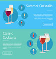 summer classical cocktails on web posters drinks vector image vector image