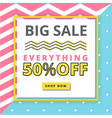 big sale banner in square frame with 50 off vector image