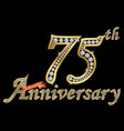 celebrating 75th anniversary golden sign with vector image vector image