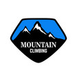 hiking emblem template with mountains design vector image vector image
