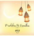 marhaban ya ramadhan lantern vector image vector image