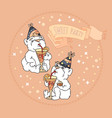 sweet party card with two cute bears vector image vector image