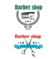 Two barber shop emblems or signs vector image