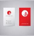 japanise spa red logo vector image