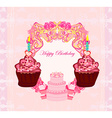 cute retro cupcakes card - Happy Birthday Card vector image vector image