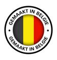 made in belgium flag icon vector image vector image