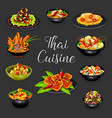thai cuisine seafood soup meat salad with veggies vector image vector image