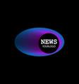 logo news symbol vector image vector image