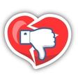 Dislike Heart Icon With Shadow vector image