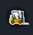 forklift the object circled white outline on a vector image vector image