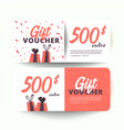 gift certificate gift card gift voucher coupon vector image vector image