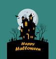 halloween family and haunted house greeting card vector image vector image