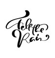 lettering calligraphy fell rain text vector image vector image