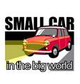 small car vector image vector image