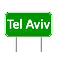 Tel Aviv road sign