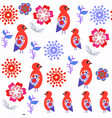 abstract nature fantasy birds odd seamless vector image vector image