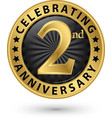 celebrating 2nd anniversary gold label vector image vector image