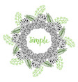cute floral frame doodle flowers pattern in vector image vector image