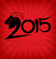 2015 merry christmas and happy new year goat vector image vector image