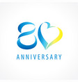 80 anniversary logo heart vector image vector image