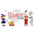 happy halloween day family party flat poster vector image vector image