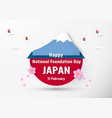 happy national foundation day 2019 for japanese vector image